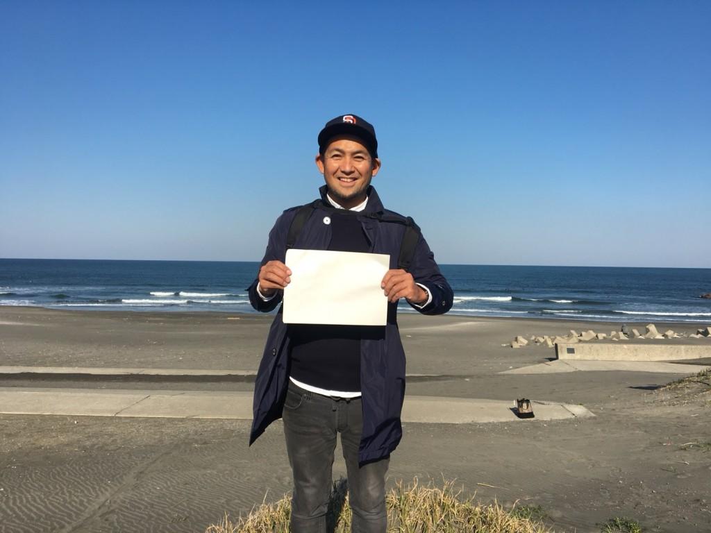 Kimifumi Imoto, directrice des sports de surf à Tokyo 2020, photographiée sur le site de surf olympique de la plage de Tsurigasaki à Chiba, au Japon.